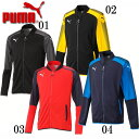 ASCENSION トレーニングジャケット【PUMA】プーマ ● トレーニングウェア ジャージ17SS(655261) 78