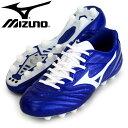 モナルシーダ 2 JAPAN【MIZUNO】ミズノ ● サッカースパイク17SS(P1GA172101) 46