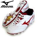 モナルシーダ 2 JAPAN【MIZUNO】ミズノ ● サッカースパイク17SS(P1GA172162) 46
