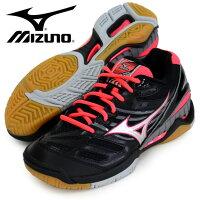 ウエーブライディーン【MIZUNO】ミズノ バレーボールシューズ 17SS(V1GA162003)*44の画像