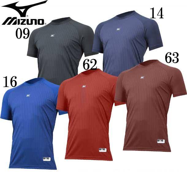 スタイルゼロ/丸首・半袖限定品MIZUNOミズノ野球アンダーシャツ17SS(12JA7S21)29