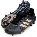 コパ 17.1 FG/AG【adidas】アディダス ● サッカースパイク17SS(BA8517)*43