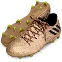 メッシ 16.1 FG/AG【adidas】アディダス ● サッカースパイクMESSI 17SS(BA9109)*39