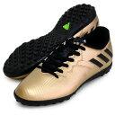 メッシ 16.4 TF J【adidas】アディダス ● ジュニア サッカー トレーニングシューズMESSI 17SS(BA9864)*34