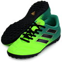 エース 17.4 TF J【adidas】アディダス ● ジュニア トレーニングシューズACE 17SS(BB1064)*44