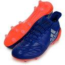 エックス 16.1 FG LE【adidas】アディダス ● サッカースパイク X(BB1495)*49