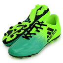 エックス 16.4 AI1 J【adidas】アディダス ジュニア サッカースパイク X17SS(BB5943)*20
