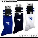 ショートソックス 【DIADORA】ディアドラ ● サッカー ソックス 17SS(S2711)*53