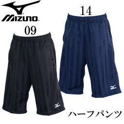 ウォームアップ<strong>ハーフパンツ</strong> メンズ【MIZUNO】<strong>ミズノ</strong> ● スポーツウェア パンツ17SS(12JD7H83)*48
