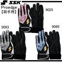 プロエッジ 一般用シングルバンド手袋(両手)【SSK】エスエスケイ バッティング手袋17SS(EBG5001WF)*20