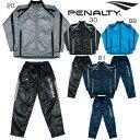 ウォーマースーツ 上下【penalty】ペナルティー ●ウェア 15fw 27au28fe(po5410)※05*50