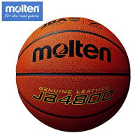JB4800 7号球【molten】モルテン バスケットボール(B7C4800)*20の画像