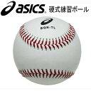 硬式野球用ボール LITE-SHOW【asics】アシックス 野球 硬式用ボール17SS(BQN-TL)*10
