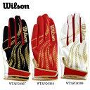 守備用手袋(片手用) 【WILSON】ウィルソン 野球 アクセサリー17FW(WTAFG03-17FW)*20