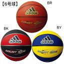 コートサイド6号球【adidas】アディダス ゴムバスケットボール(AB6122)*25
