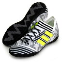 ネメシス タンゴ 17.3 TF J【adidas】アディダス ジュニア トレーニングシューズ NEMEZIZ17FW(BY2471)*23