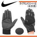 ダイアモンドエリート VII(右手用) 【NIKE】ナイキ ●バッティング手袋(GB0293-R)*74