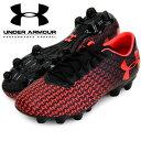 UA CFフォース3.0 HG【UNDER ARMOUR】アンダーアーマー サッカースパイク 17FW(1288378-B/W/N)*00