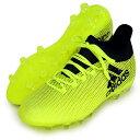 エックス 17.2-ジャパン HG【adidas】アディダス ● サッカースパイク X17FW(BY9537)