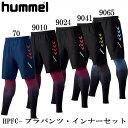 HPFC-プラパンツ・インナーセット【hummel】ヒュンメル ● サッカー ウエア ハーフパンツ17AW(HAP2103)*53