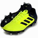 コパ 17.2 SG【adidas】アディダス サッカースパイク COPA17FW(S77139)*20