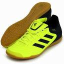 コパ 17.4 IN【adidas】アディダス フットサルシューズ COPA17FW(S77151)*23