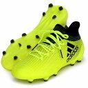 エックス 17.1 FG/AG【adidas】アディダス ● サッカースパイク X17FW(S82286)*42