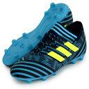 ネメシス 17.1 FG/AG J【adidas】アディダス ジュニアサッカースパイク17FW(S82418)*10