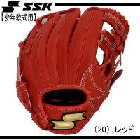 少年軟式スーパーソフトオールラウンド用【SSK】エスエスケイ少年軟式野球グラブ(SSJ741F-20)*20の画像
