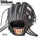 トレーニンググラブ 【WILSON】ウィルソン硬式・軟式両方対応 17AW(WTAHTP6TH-90SS)*20