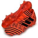 ネメシス 17.1 FG/AG【adidas】アディダス ●サッカースパイク NEMEZIZ17FW(BB6079)*59