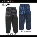 ピステパンツ【kelme】ケルメ フットサル サッカー ウェア17FW(KC21740)*20