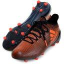 エックス 17.1 FG/AG【adidas】アディダス ●サッカースパイク X17FW(S82288)*38