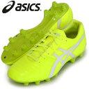 DS ライト WD 3【asics】アシックス ● サッカースパイク DS ライト18SS(TSI753-0701)*56