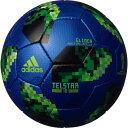 テルスター18 グライダーワールドカップ2018 レプリカ【adidas】アディダス5号球 サッカーボール17FW (AF5304BG)*25