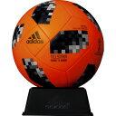 テルスター18 ミニワールドカップ2018 ミニ オレンジ【adidas】アディダスサッカー ミニボール17FW (AFM1300OR)*26