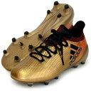エックス 17.1 FG/AG【adidas】アディダス サッカースパイク X18SS(BB6353)*10