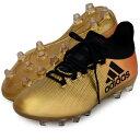 エックス 17.2-ジャパン HG【adidas】アディダス ● サッカースパイク X18SS(CQ1990)*72