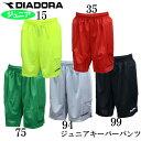 ジュニア キーパーパンツ【diadora】ディアドラ ● JR サッカー キーパーウェア17FW(FJ5415)*60