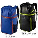 ボール用デイパック【adidas】アディダス ボールケース・リュック18SS(ADP26B/BK)*27