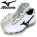 <プレゼント企画対象商品!>レビュラ V1 JAPAN【MIZUNO】ミズノ サッカースパイク R