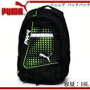 エヴォパワー ジュニア フットボール バックパック【PUMA...