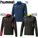 HPFC-テクニカルミッドレイヤー【hummel】ヒュンメル ●サッカー トレーニングシャツ18SS(HAT4058)*73
