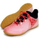 エックス タンゴ 17.3 IN【adidas】アディダス フットサルシューズ X 18SS(CP9140)*20