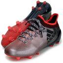 エックス 17.1 FG/AG【adidas】アディダス サッカースパイク X 18SS(DB1400)*10
