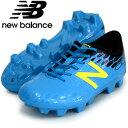 VISARO JRC HG【NEW BALANCE】ニューバランス ● ジュニア サッカースパイク18SS(JSVCHMH2) 30