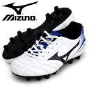 モナルシーダ 2 FS Jr MD【MIZUNO】ミズノ ジュニア サッカースパイク ワイドタイプ18SS(P1GB182309) 50