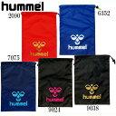 シューズバッグ【hummel】ヒュンメルシューズケース 18SS(HFB7066-2090/6352/7075/9024/9038)*25
