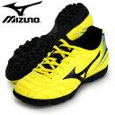 モナルシーダ 2 FS Jr AS【MIZUNO】ミズノ サッカー ジュニア トレーニングシューズ18SS(P1GE182345) 35