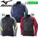 トレイジャーシャツZIP(ジュニア)【MIZUNO】ミズノ JR サッカー ジャーシャツ18SS(P2MC8135)*30